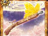 The PrincessGun -Miyabi-