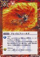 Flamefieldwafer
