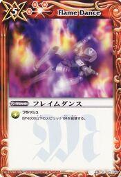 Flamedance1