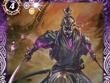 The TenShikiWarOgres Reverse Musashi