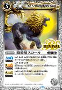 BS52-RV004