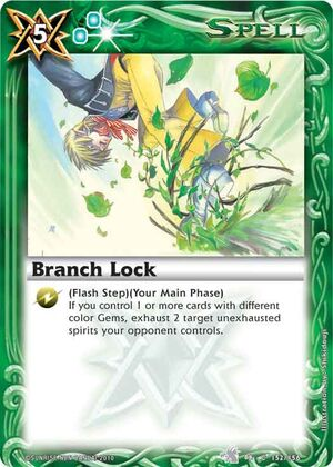 Branchlock2