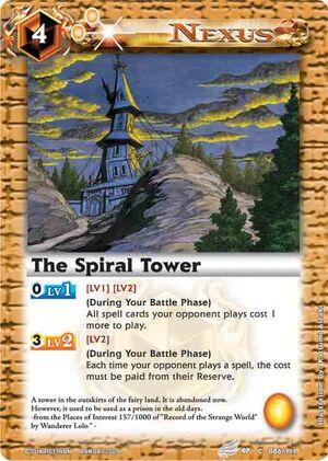 Spiraltower2