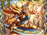 The BeastUltimateSky Yukihyodor
