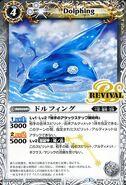 Rev dolphin