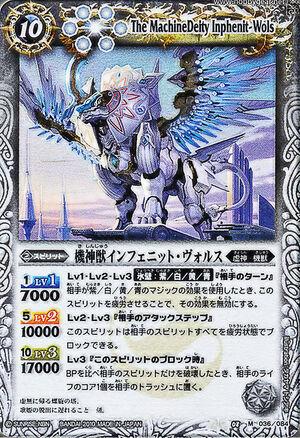BS08-036 500