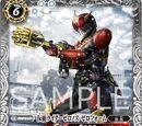Kamen Rider Zeronos Zero Form