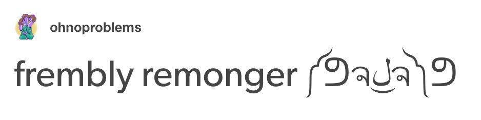 Frembly remonger