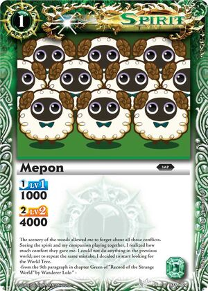 Mepon2
