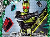 Henshin!! Kamen Rider Zero-One