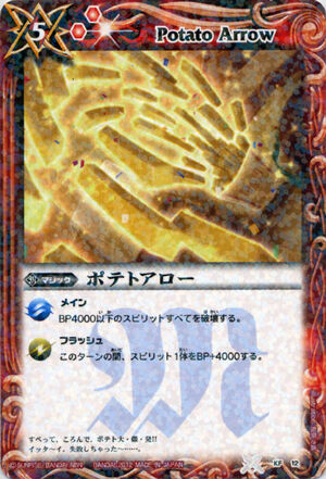 Potatoarrow2