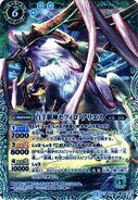 Sephiro-AriesSD27