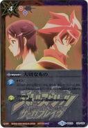 BSC29 (Saga Brave)