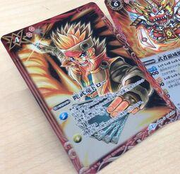 SD29-014-Promo-Manga-Version