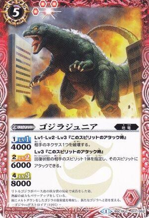 GodzillaJunior001