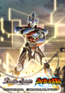 Ultraman Orb Lightning Attacker artwork