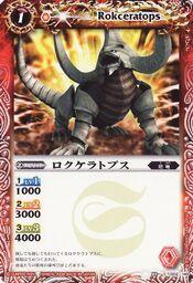 Rokceratops 1