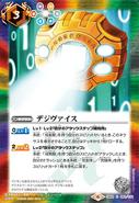 CB02-063 cb11