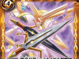 The MagicalTwinBlades Gemiknives