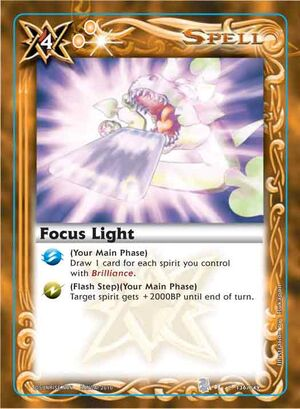 Focuslight2