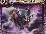 Ginroukaku
