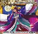 The LightHero LunaArk-Kaguya