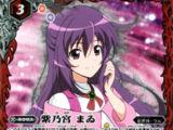 Shinomiya Mai