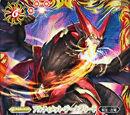 Ultimate-Siegfried