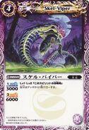 Skel-viper1
