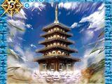 The Lotus Blossom Pagoda