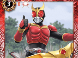 Kamen Rider Kuuga Mighty Form (3)