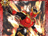 Kamen Rider Kuuga Rising Mighty (2)