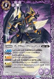 Darkwurm-Nova-Remnant