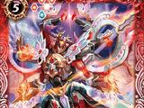 The RishiDragon Ma-Liichi -Humanoid Form-