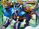 The BlueSkyHero Kung-Wolf