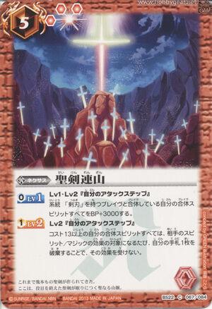Swordmountain1