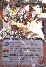 The ShinecentaurusDeity Sagitto Apollodragon