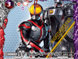 Henshin!! Kamen Rider Faiz