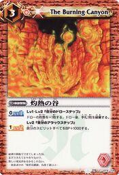 Burningcanyon1