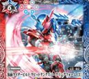 Kamen Rider Build RabbitTank Sparkling Form (2)