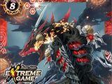 The ExtremeDragonDeity Extreme-Dragon