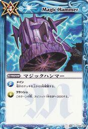 Magichammer1