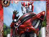 Kamen Rider Drive Type Speed