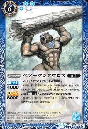 Card blue01
