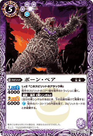 Card purple02