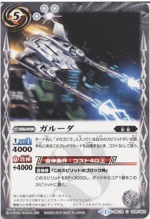 Garuda001