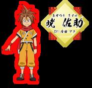 SasukeAkatsuki001