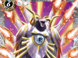 The SheepTwelveGodKing Glorious-Sheep