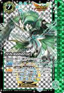 The RoosterTwelveGodKing Gale-Phoenix Spirits Ver.