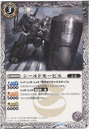 Shieldmobile1